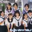 ℃-ute キューティー クイーン VOL.1