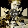 中田ヤスタカ(capsule) LIAR GAME 2