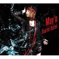 May'n Scarlet Ballet