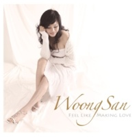 Woong San 愛という名の欲望