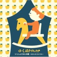 神山 純一 / J  PROJECT ハッシュ・ア・バイ・ベイビー