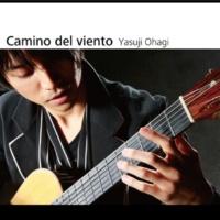 大萩 康司(ギター) III-歌(ギター・ソナタ)