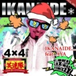 4×4 from 笑連隊 IKANAIDE… -e-mura XXX'mas remiXXX- feat. AYA