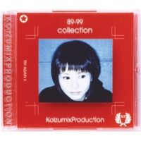 "小泉 今日子(KOIZUMIX PRODUCTION) LES VACANCES DE MADEMOISELLE KYON2(Rapino In Kabuki 12"" Mix)"