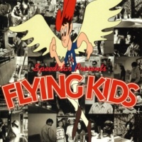 FLYING KIDS Flying Kids (大人になれない子供達)