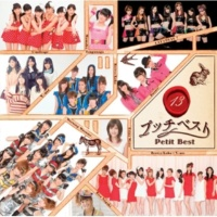 Berryz工房×℃-ute 超HAPPY SONG(シングルVer.)