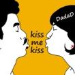DadaD kiss me kiss