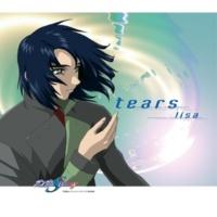 lisa tears ~tsubura mix