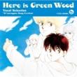 坂本 洋 ここはグリーン・ウッド~緑林(GW)お騒がせ!歌合戦 Vocal Selection