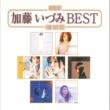 加藤いづみ Anthology 加藤いづみBEST