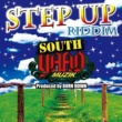 "HISATOMI SOUTH YAAD MUZIK ""STEP UP RIDDIM""(配信限定)"
