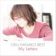 奥 華子 奥華子BEST ~My Letters~