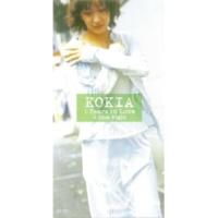 KOKIA Tears in Love(Backing Track)