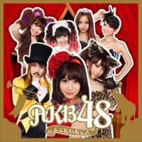 AKB48 チームB推し(Team B)