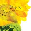 Dew 向日葵/リリー