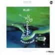 ラ・フェ・デュラ・グート(水の妖精たち) 水の音楽