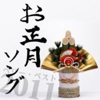 市丸、三味線:静子、豊藤、鳴物:堅田喜三久 連中 梅は咲いたか