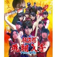 AKB48 野菜占い