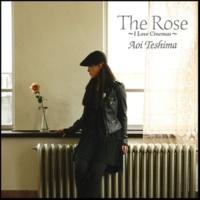 手嶌 葵 The Rose