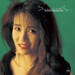 浜田 麻里 Sincerely (2008 Digital Remaster)
