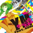 YM センセーショナル大革命 ジャケットイラスト:YM