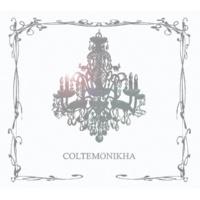 COLTEMONIKHA fantastic fantasy