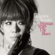 鈴木聖美 Woman Sings The Blues