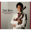 川畠 成道(ヴァイオリン) ノクターン(F.ショパン/編曲:N.ミルシュテイン)