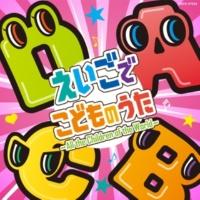 ラティナ・キッズ Everyone Is Special エブリワン・イズ・スペシャル