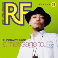 RUDEBWOY FACE Watch out feat. MISON-B