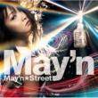 May'n メイン☆ストリート