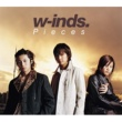 w-inds. Pieces