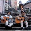 GONTITI gontiti 25th Anniversary CD