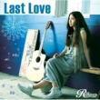 Rihwa Last Love