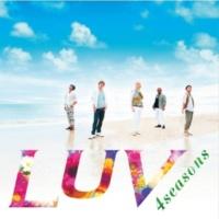 LUV Super love