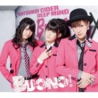 Buono! 初恋サイダー/DEEP MIND