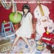 竹達彩奈 apple symphony【通常盤】