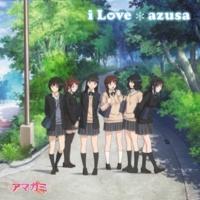 azusa i Love (Instrumental)