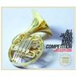 VARIOUS 全日本吹奏楽2000金賞団体の競演 中学の部I