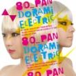 80_pan ドラミエレクトリック
