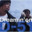 D-51 Dreamin' on