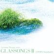 ラ・フェ・デュ・ヴェール GLASSONGS II(J-POPS Standard 1)
