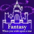 斎藤雅広 決定盤 ファンタジー~「星に願いを」
