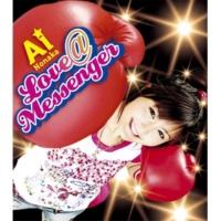 野中藍 LOVE@MESSENGER AI-rock ver.