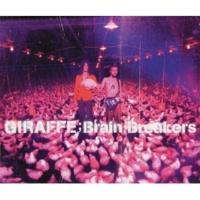 GIRAFFE Brain Breakers
