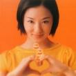 吉俣 良 NHK連続テレビ小説「こころ」オリジナルサウンドトラック