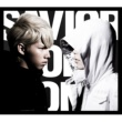 ナノ SAVIOR OF SONG MY FIRST STORYver.