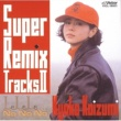 小泉 今日子 Super Remix Tracks II