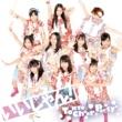 Tokyo Cheer2 Party いいじゃん!