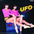 ピンク・レディー UFO